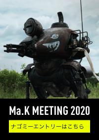 ma.k meeting 2020 banner